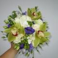 Svatební — limetková svatba